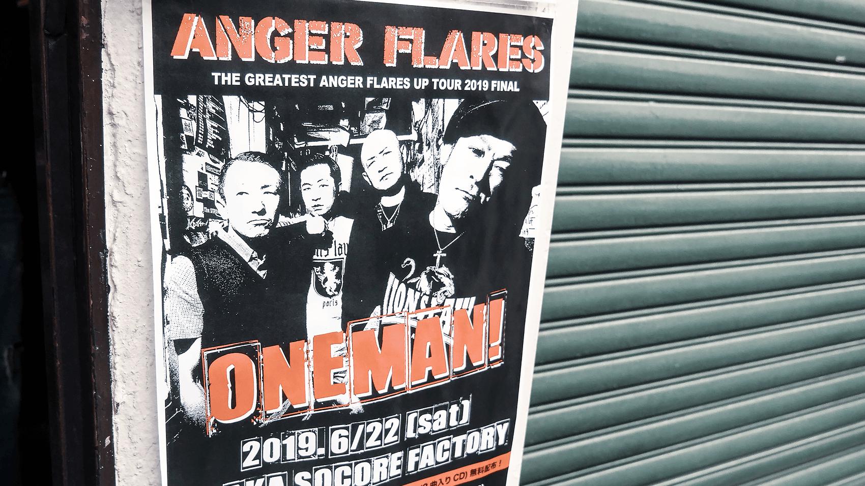 oiパンクバンドANGER FLARESのワンマンライブに行ってきた