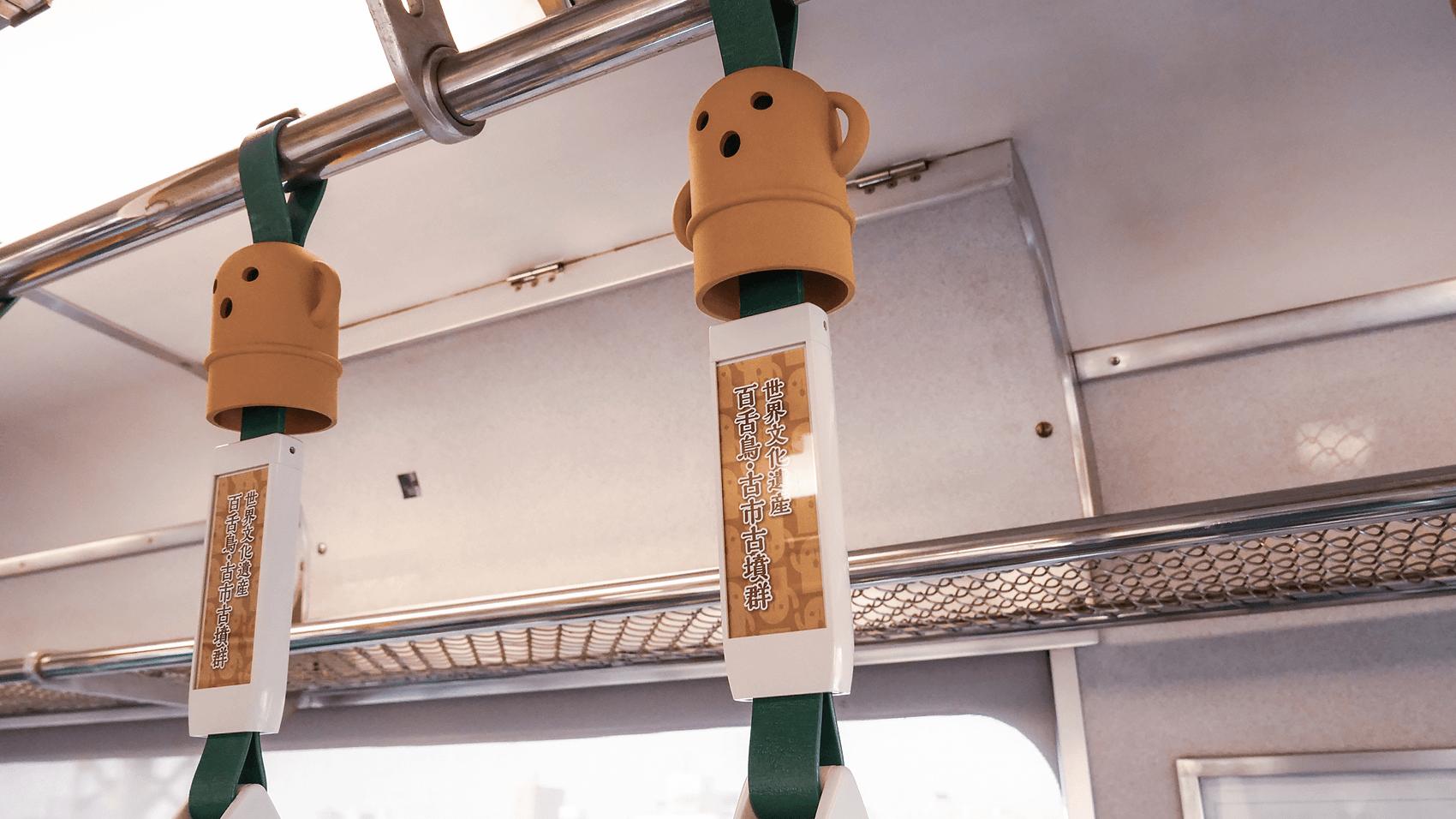 近鉄電車のつり革