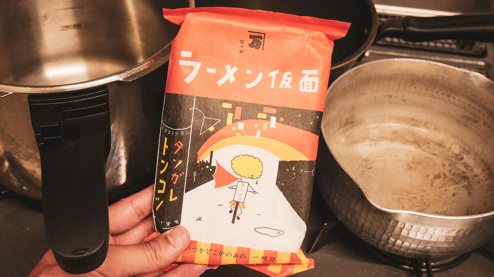 インスタントラーメン専門店やかん亭の「長尾製麺ラーメン仮面」を食してみた