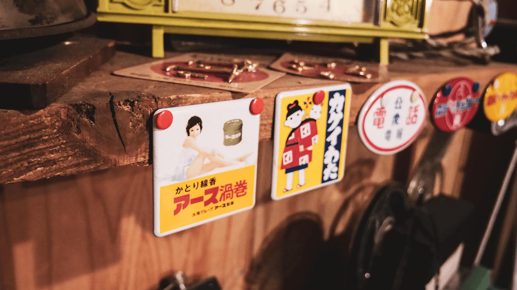 昭和レトロな小さい看板