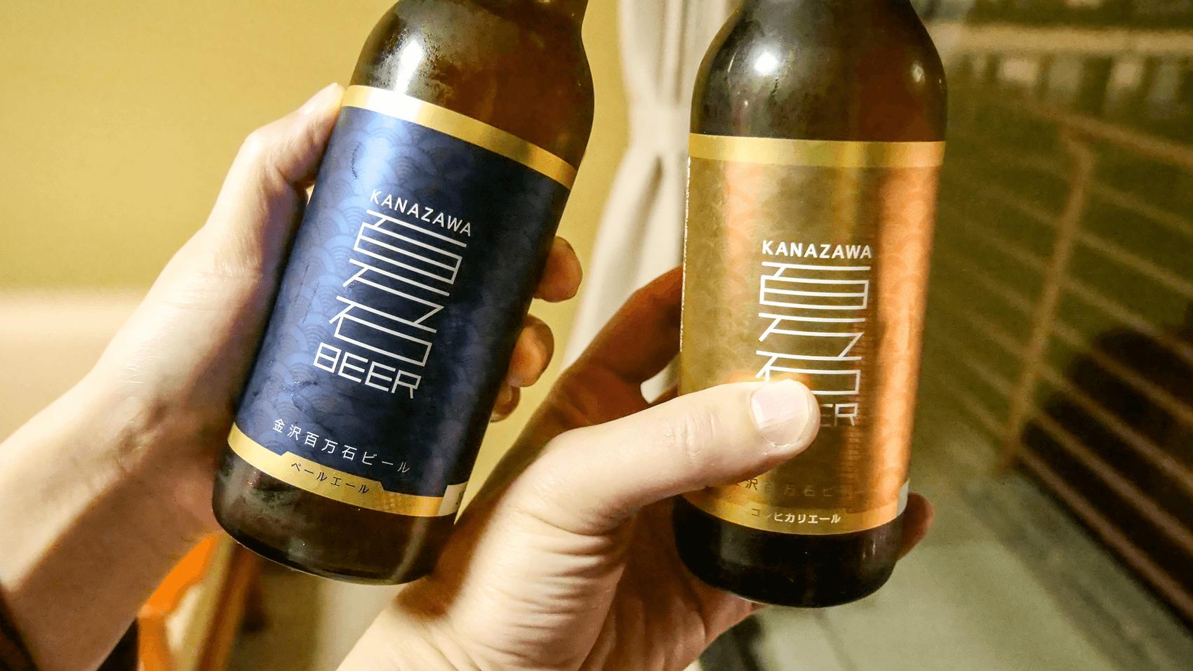 百万石ビール