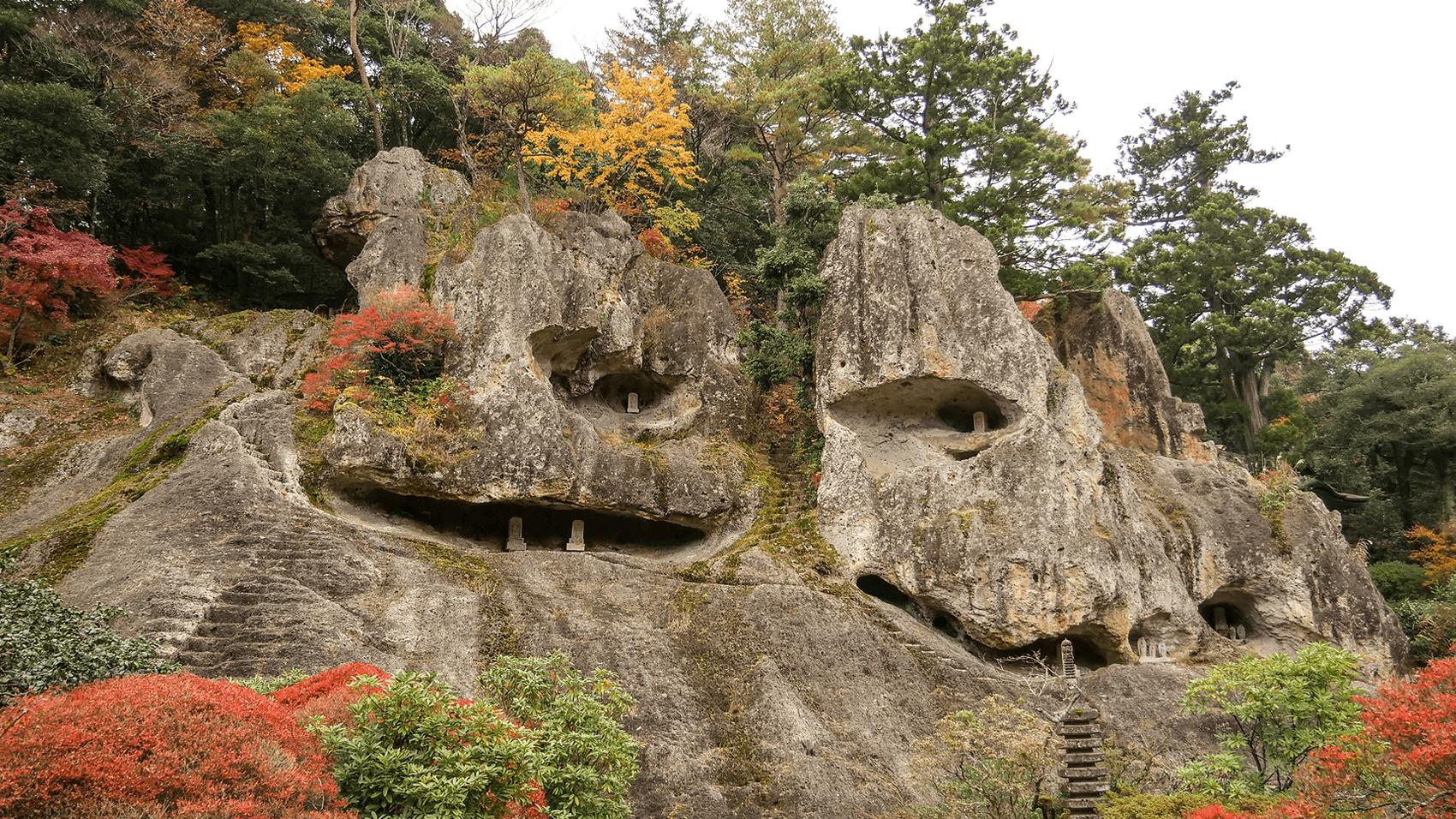 奇岩遊仙境