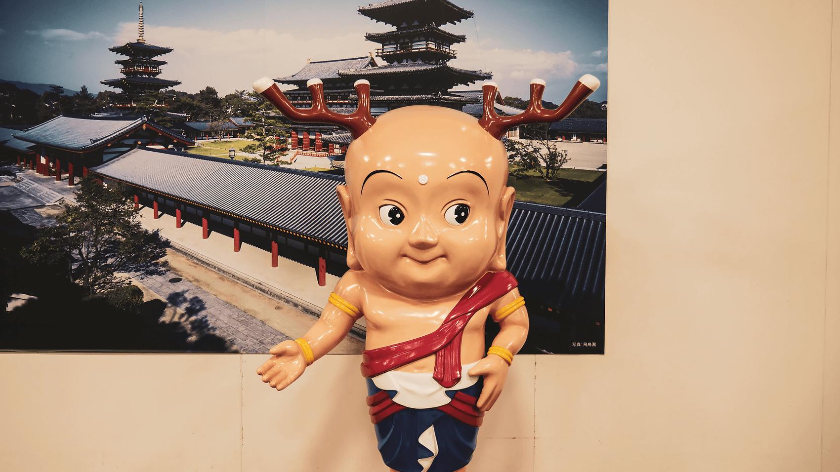 奈良駅にあるせんとくん