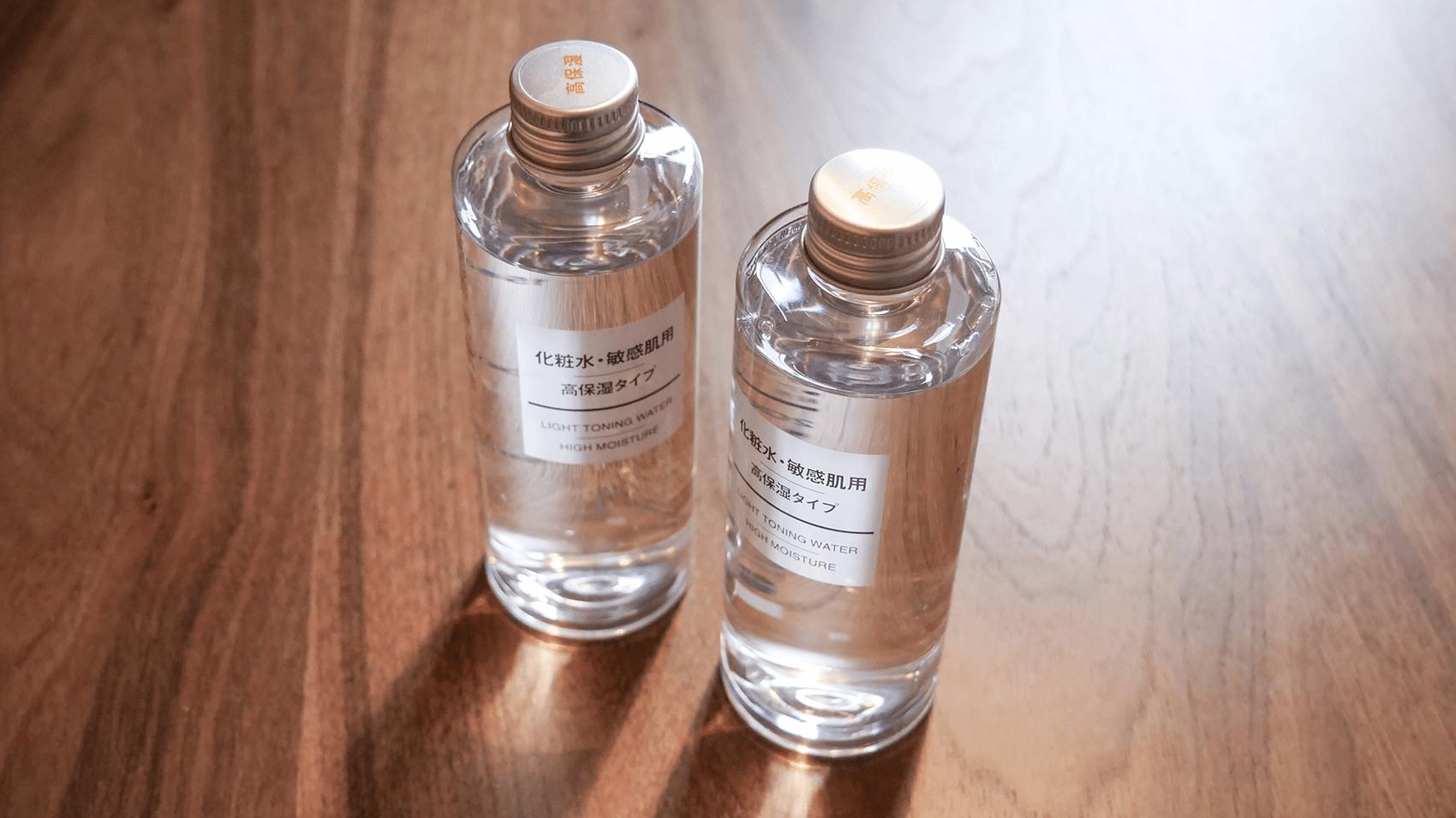 30代男の乾燥性敏感肌対策に、無印良品の化粧水・高保湿タイプが最適!