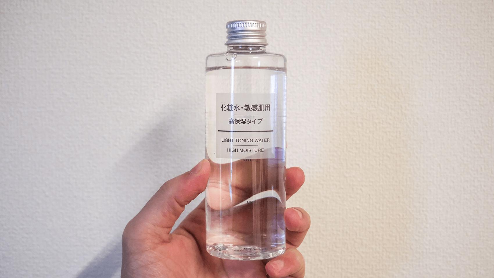 無印良品の化粧水・高保湿タイプ