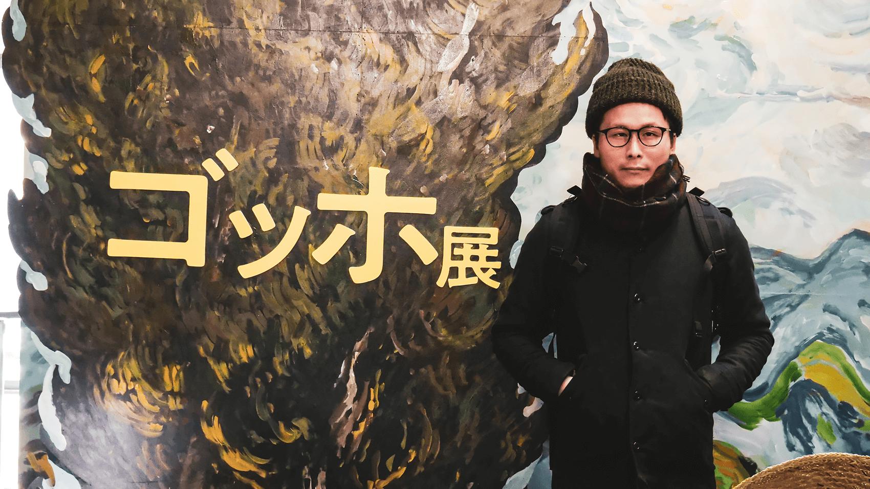 兵庫県立美術館で開催中の「ゴッホ展」にてゴッホのツールを辿る