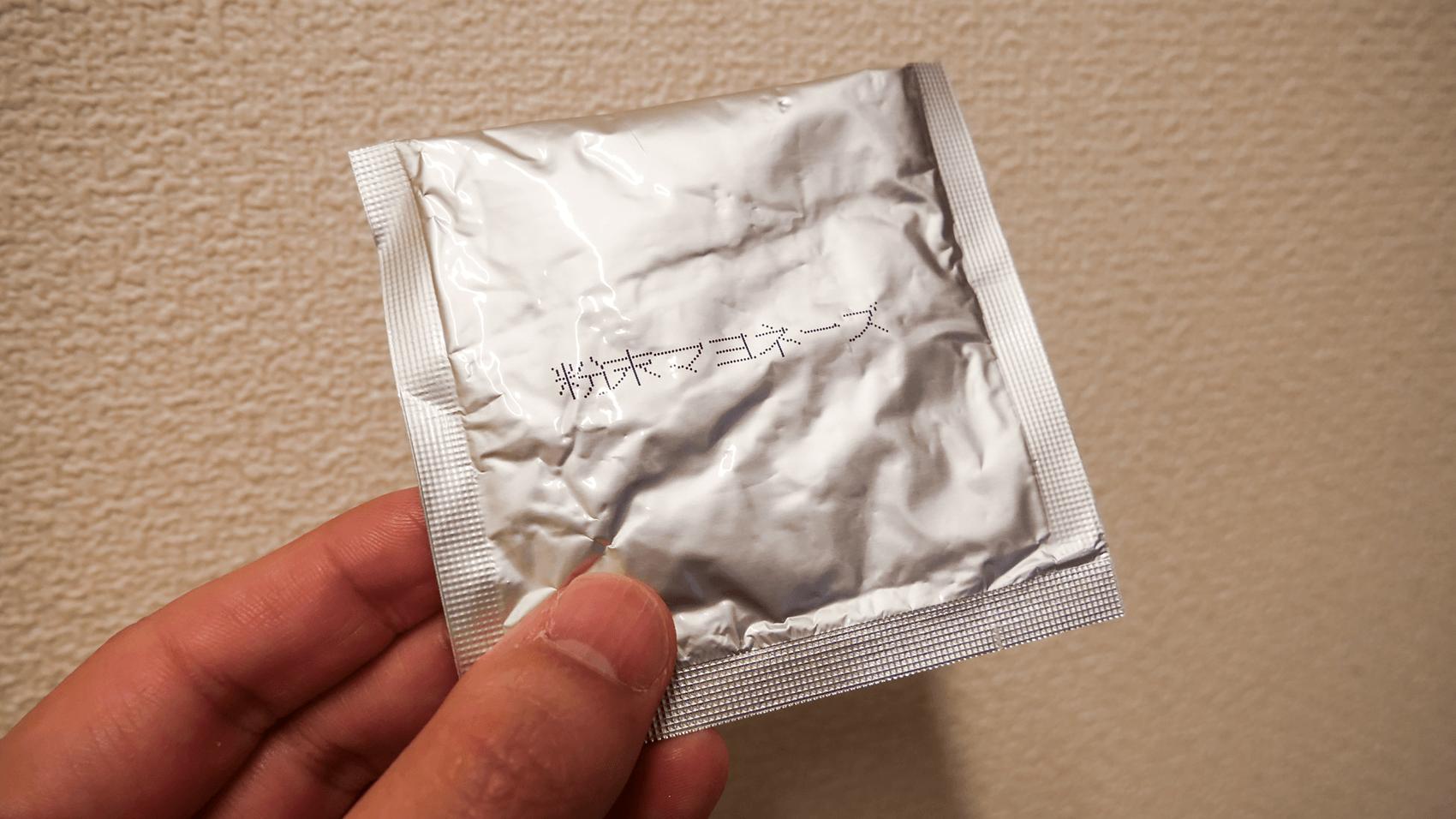 粉マヨネーズ