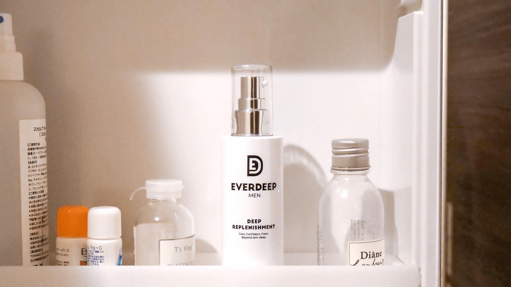 30代男性のスキンケアに。EVERDEEPのオールインワン化粧水がいい感じです