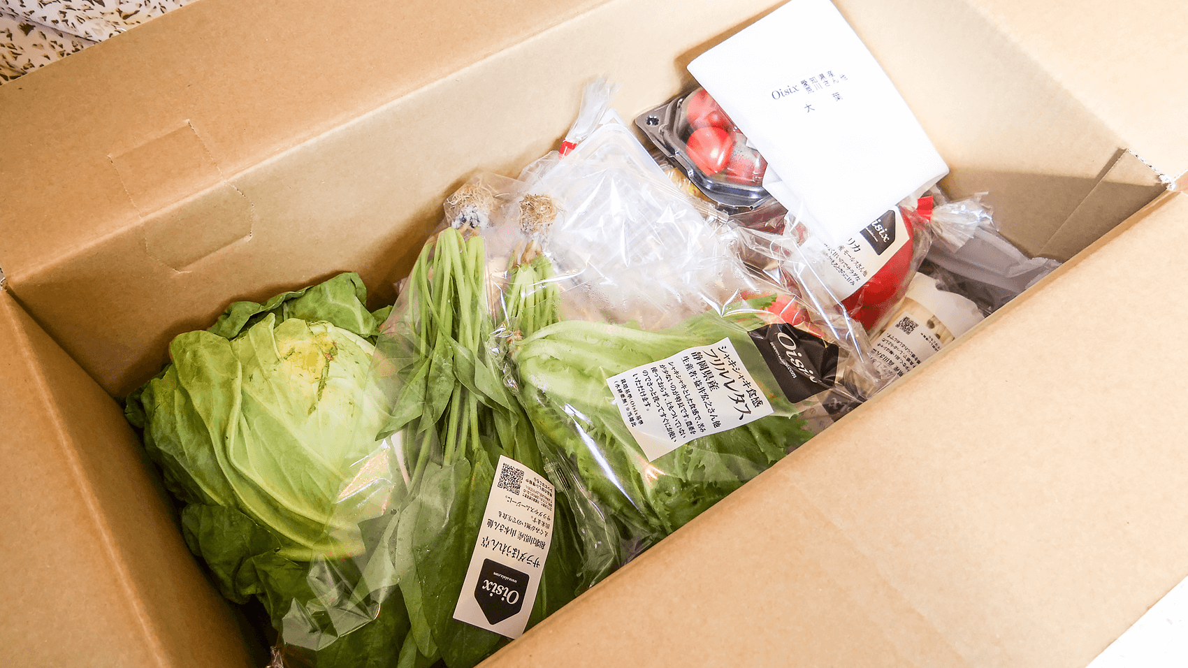 ちゃんとoisixの野菜たち