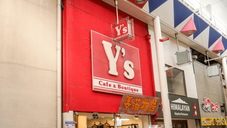 駒川商店街の「Y's cafe(ワイズ)」で豪華モーニング【モーニング案内vol.5】