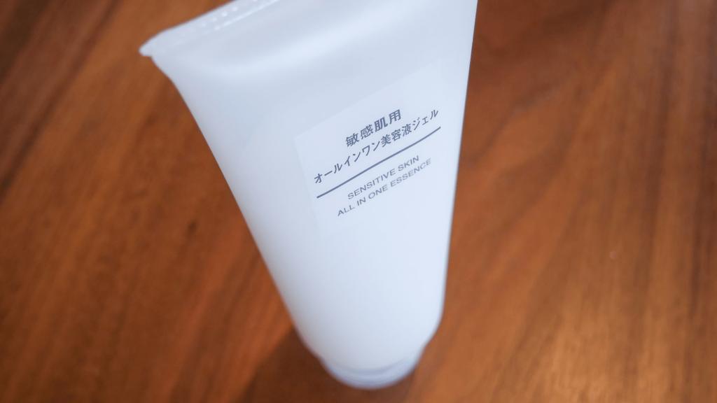 30代男が無印良品の敏感肌用オールインワン美容液ジェルを使い始めました