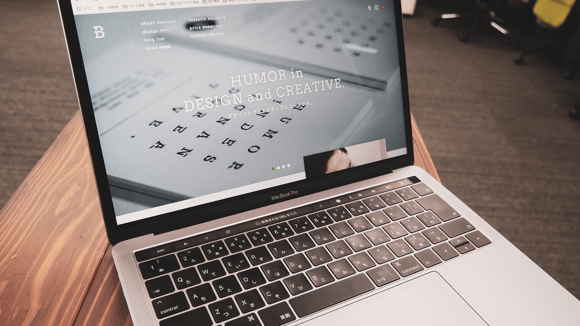 MacBook Pro 2018その1