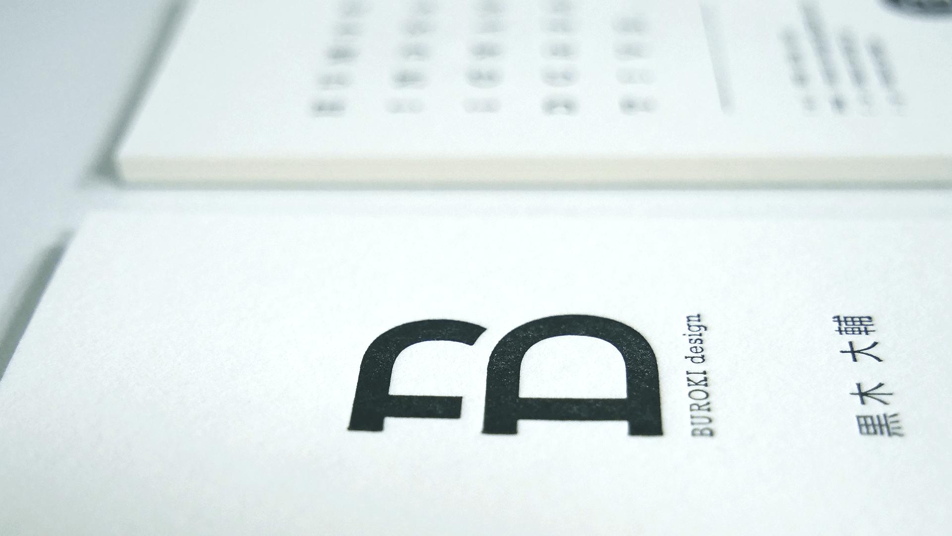 BUROKI design名刺
