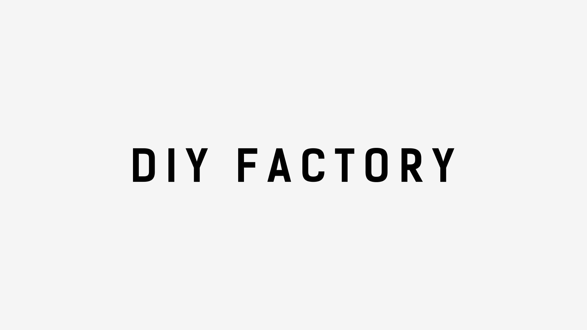 DIY FACTORYロゴデザイン