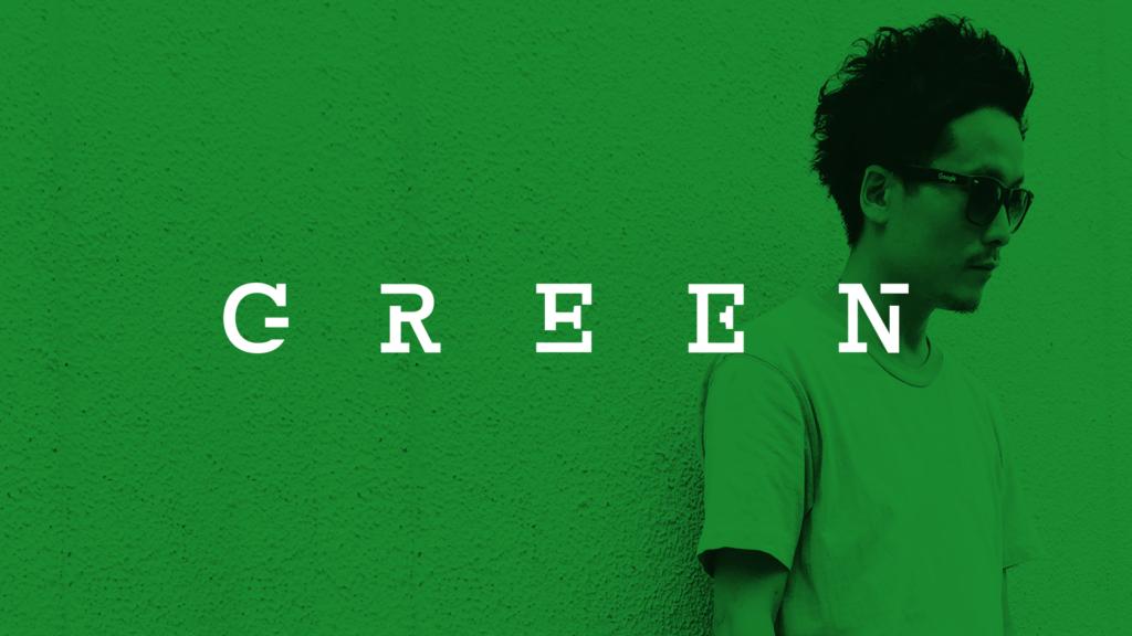 自分のwebサイトのアクセントカラーにグリーンを使っている理由