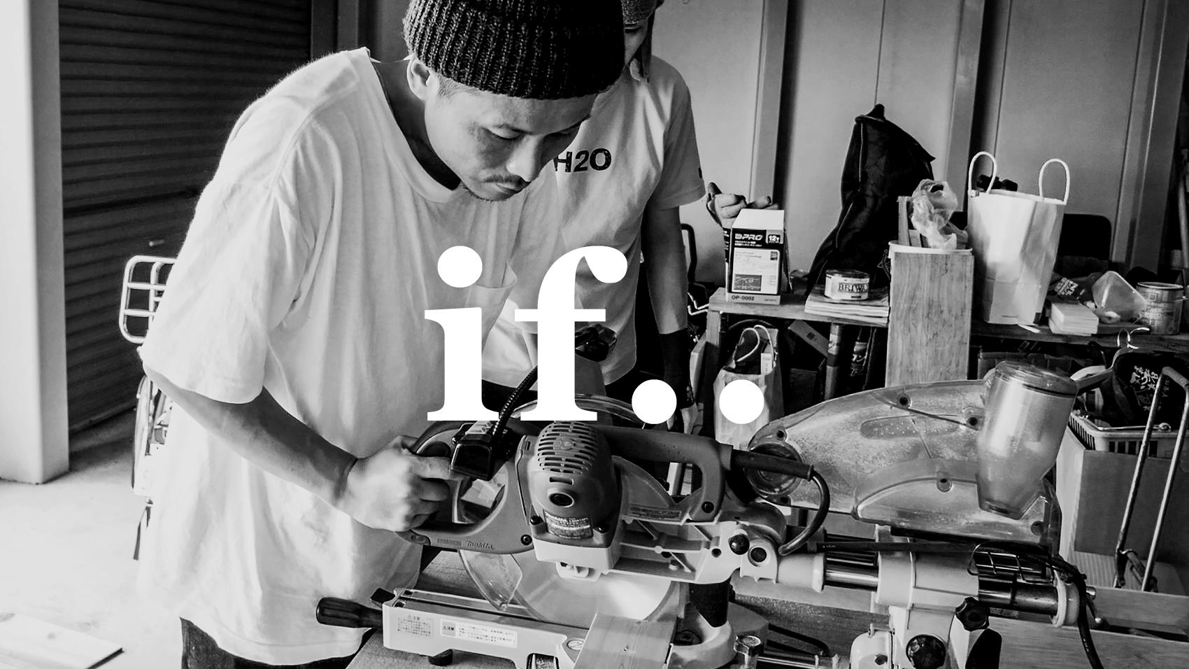もしデザイナーになってなかったら、今ごろどんな仕事をしてた?