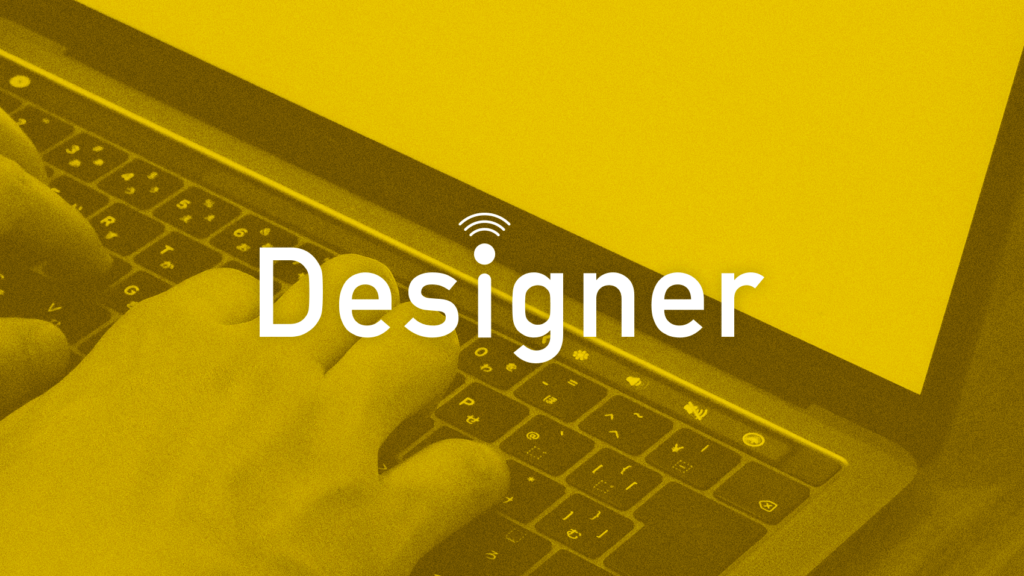 これから、デザイナーが作品以外に発信していかなければいけないこと