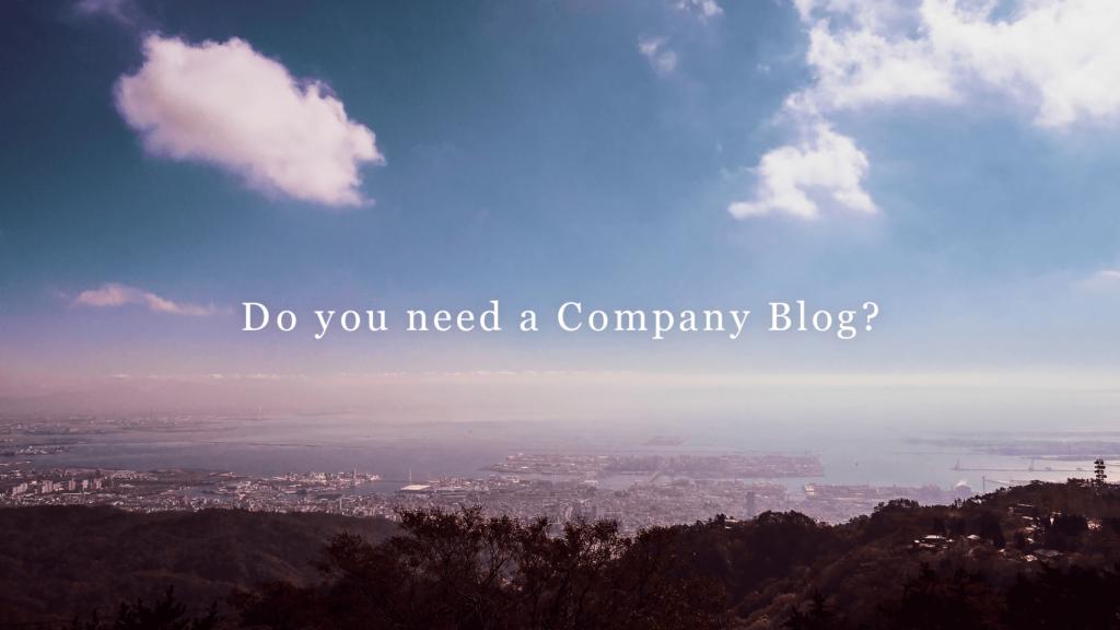 企業webサイトにブログは必要?実際に運営したからこそわかること