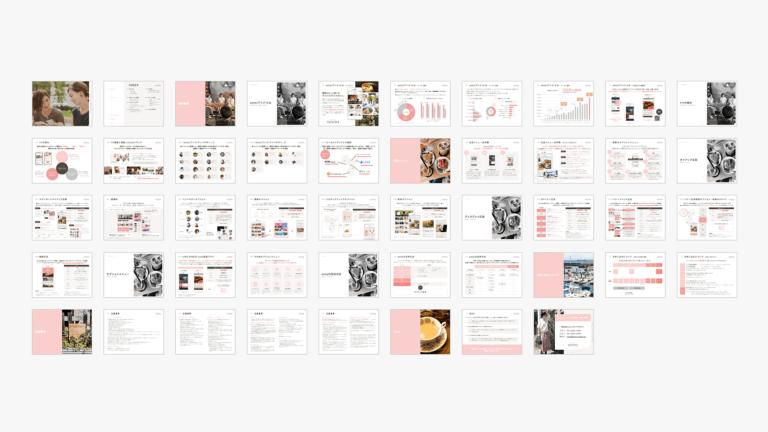 より統一感のある仕上がりに。webメディア「anna」の広告媒体資料デザインvol.2