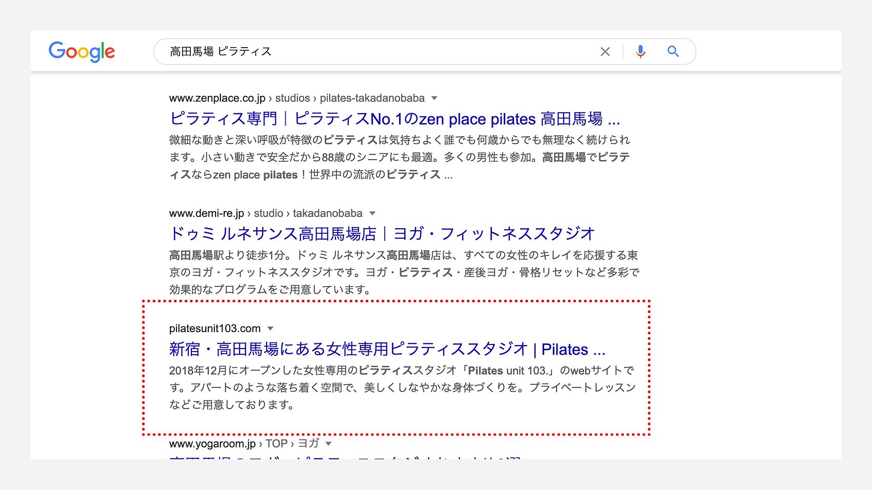 高田馬場 ピラティスの検索結果