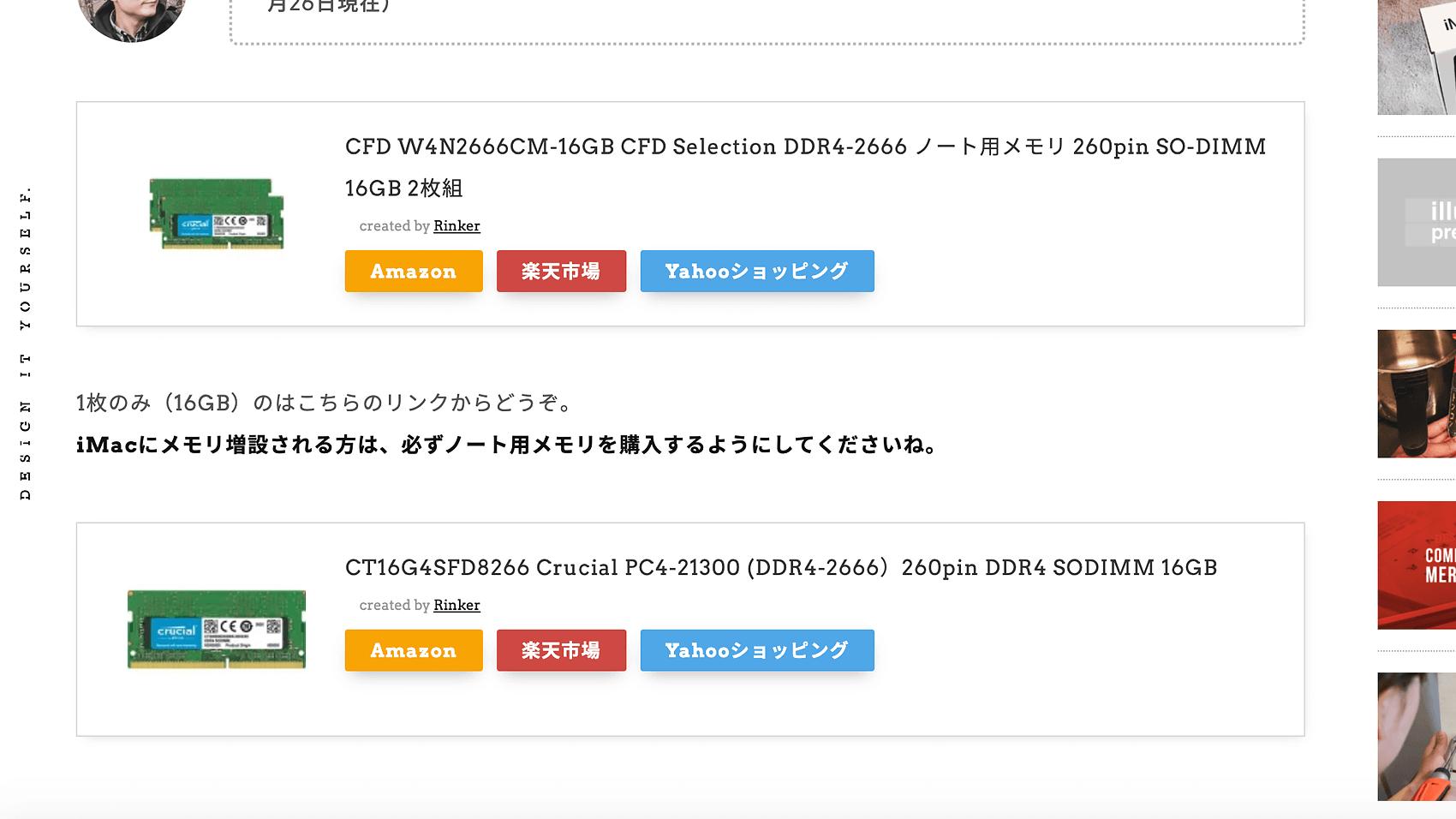 商品リンクのイメージ画像