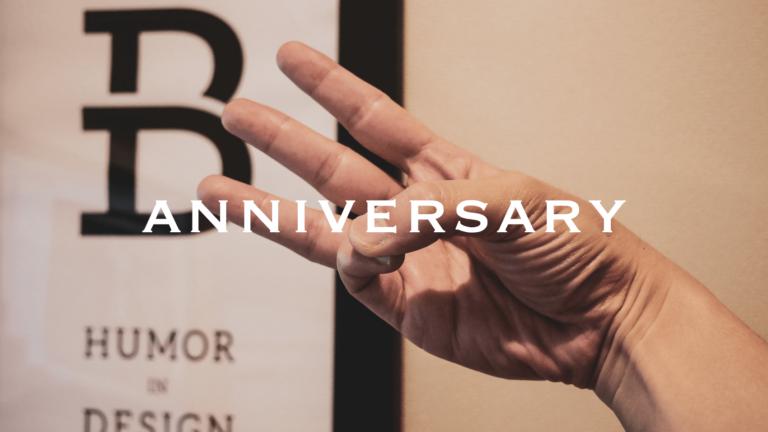 【祝2周年】ブログを更新するようになって三年目に突入しました