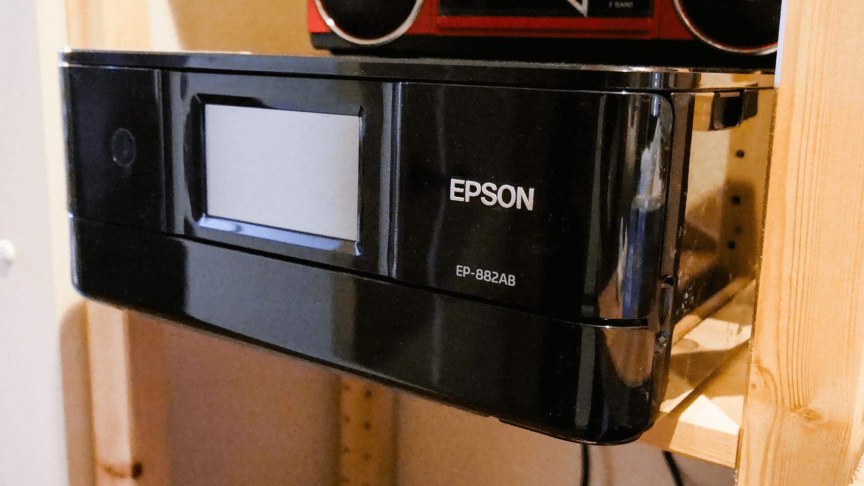 購入したばかりのEPSONの複合機