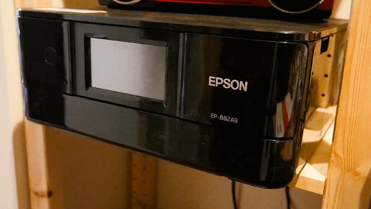 EPSONの複合機
