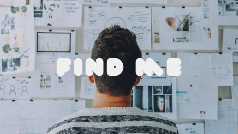 デザインする努力だけでなく、見つけられる努力していますか?