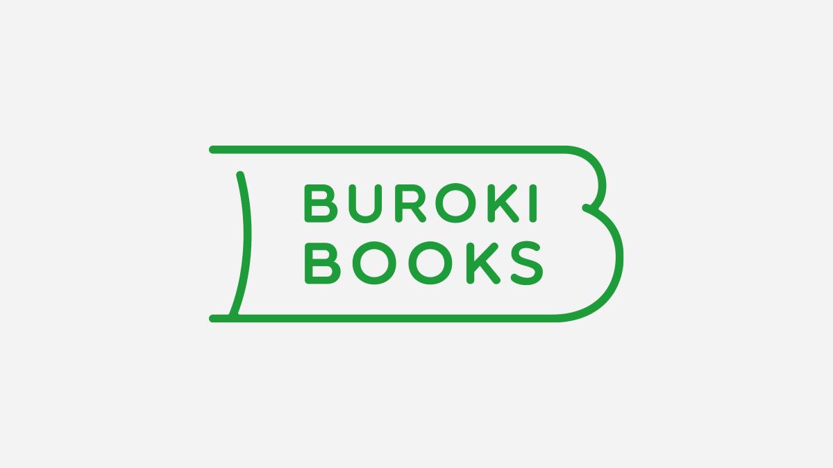 BUROKIの読書感想文ロゴ