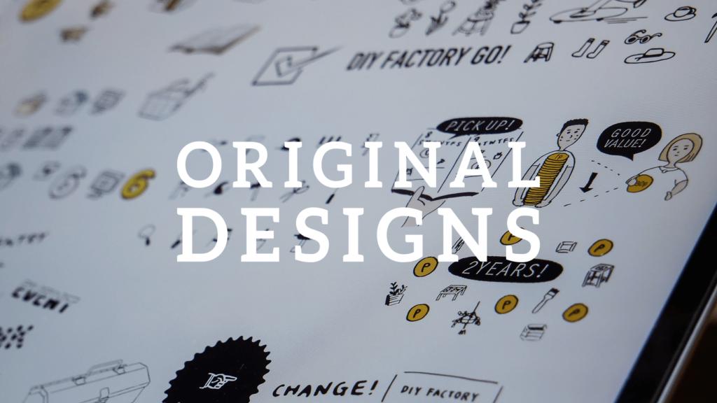 デザイン制作時にテンプレートやフリー素材を使わない3つの理由