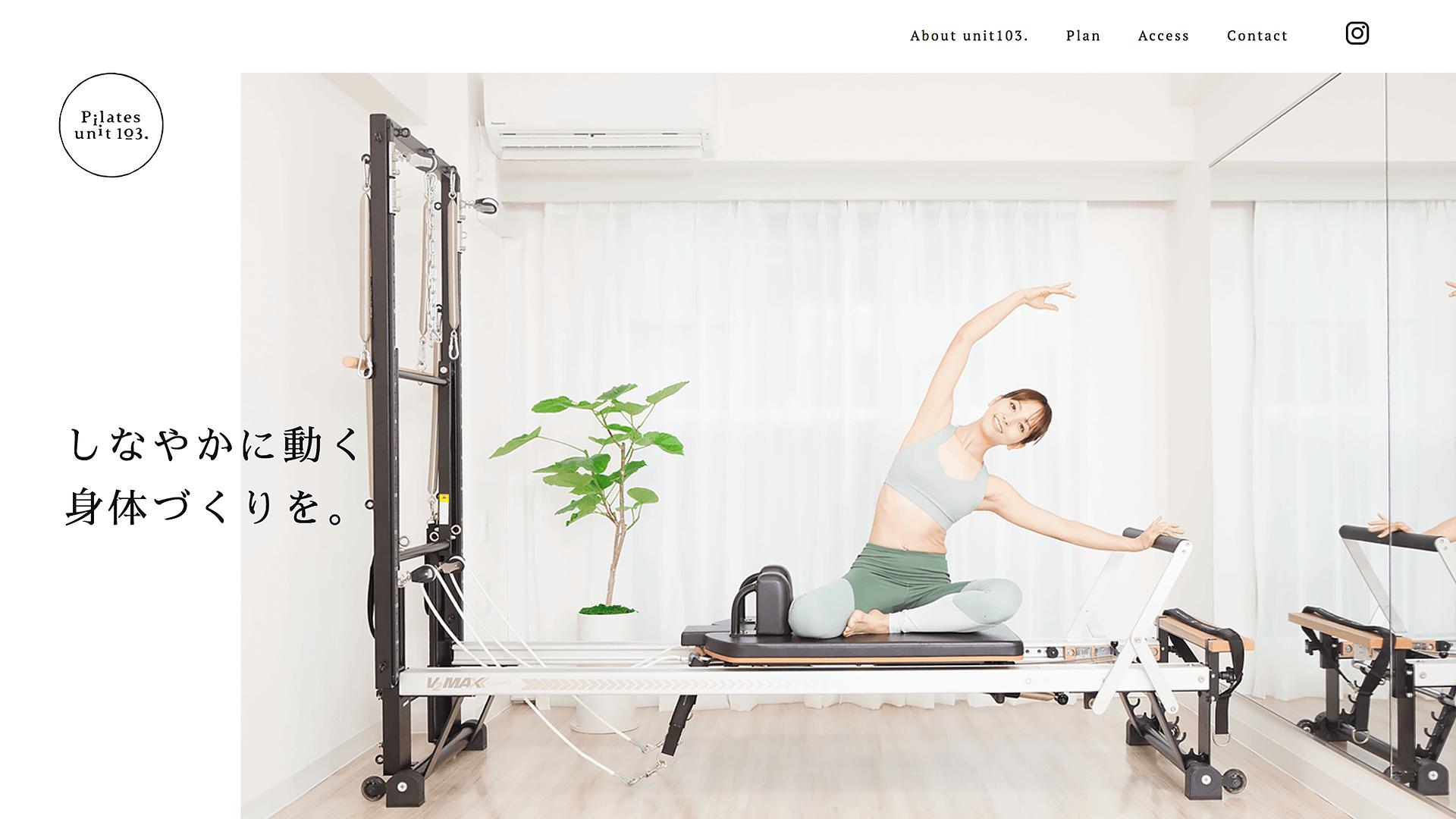 Pilates unit103.のメインビジュアル