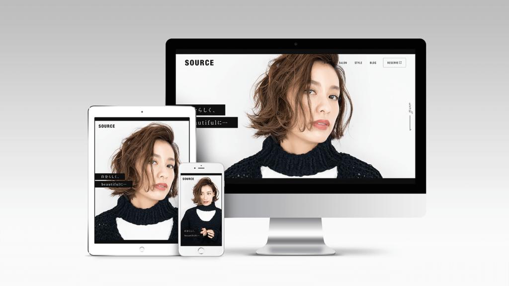 常に新しさを追求し続ける。美容室「SOURCE -hair atelier-」のwebデザイン