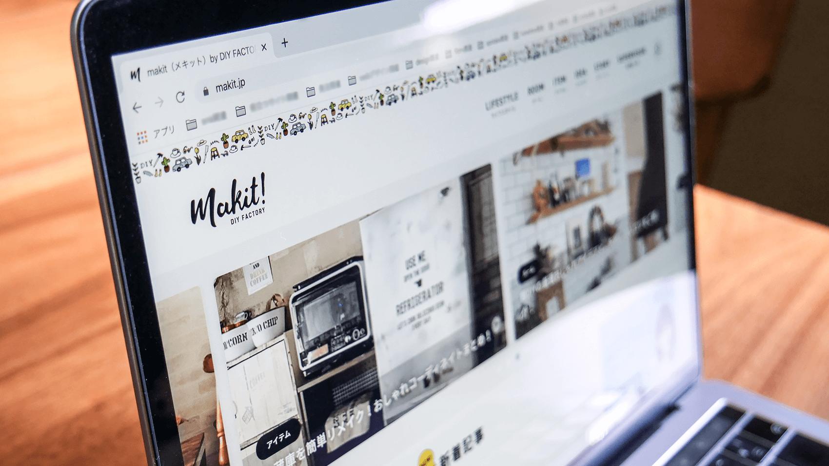 makit!のPC版TOPページデザイン