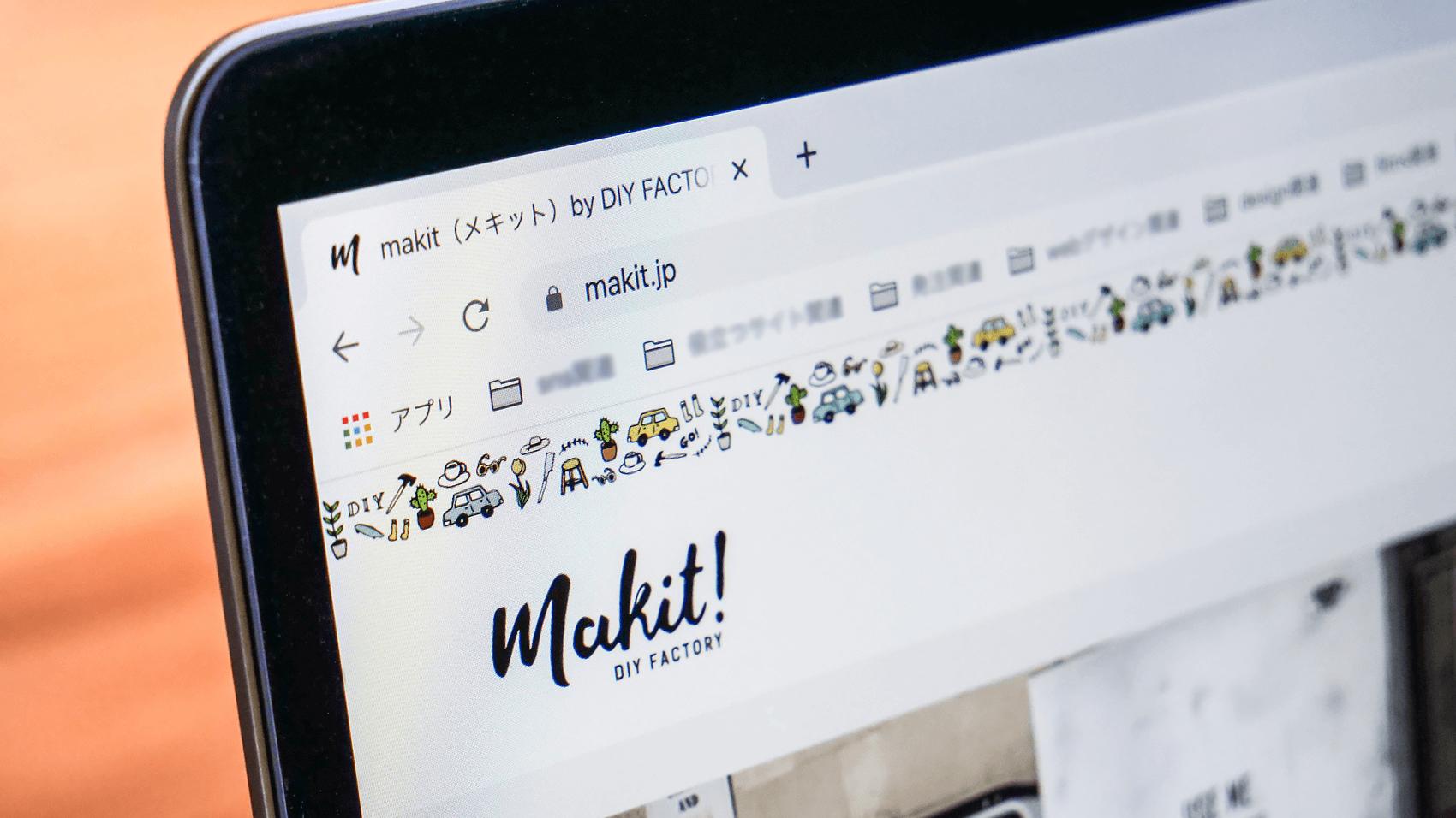 makit! PC版ヘッダーのイラスト